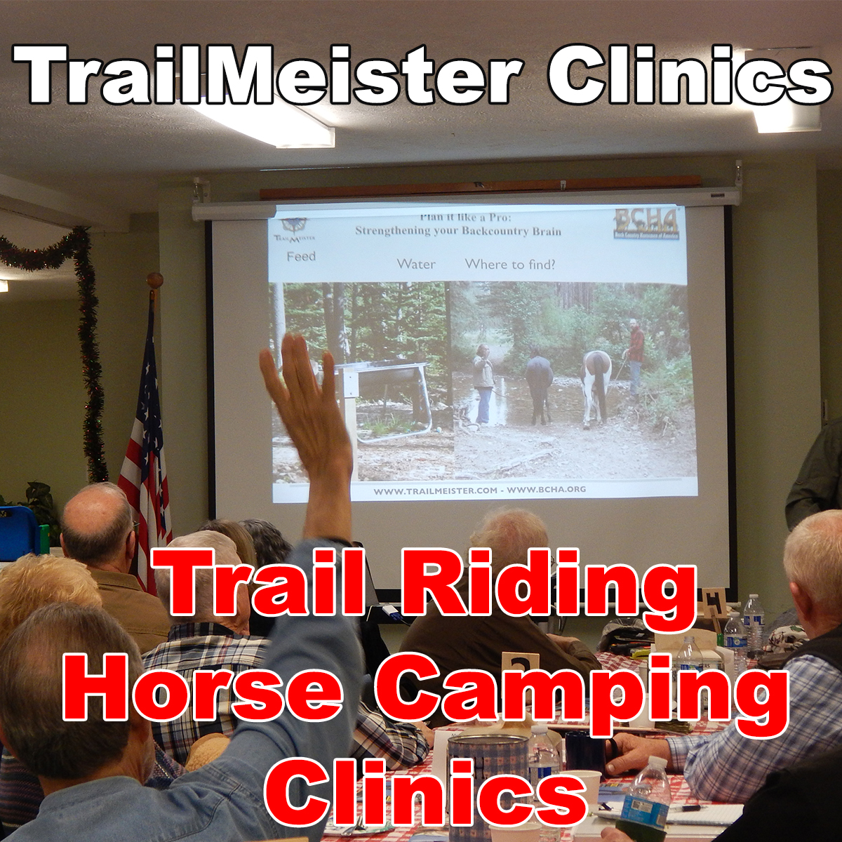TrailMeister Clinics